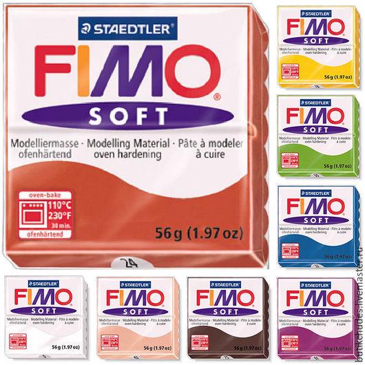 FIMO Soft все цвета полимерная глина запекаемая, 56гр