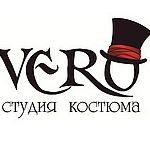 Студия костюма VERO - Ярмарка Мастеров - ручная работа, handmade