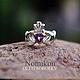 Kladenske ring with heart amethyst or garnet, Rings, St. Petersburg,  Фото №1