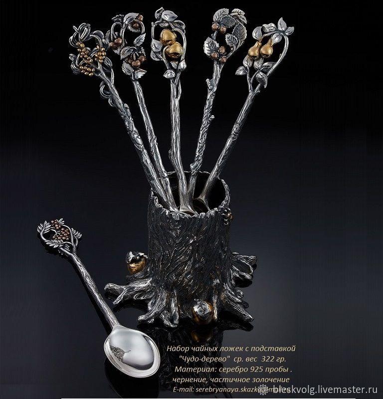 Набор серебряных  чайных ложек с подставкой чудо - дерево, Ложки, Приволжск,  Фото №1