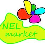 Nely (nelmarket) - Ярмарка Мастеров - ручная работа, handmade
