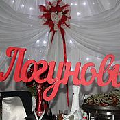 Свадебный салон ручной работы. Ярмарка Мастеров - ручная работа Фамилия на свадьбу. Handmade.