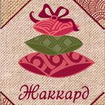 Мастерская Жаккард (Jaccard) - Ярмарка Мастеров - ручная работа, handmade