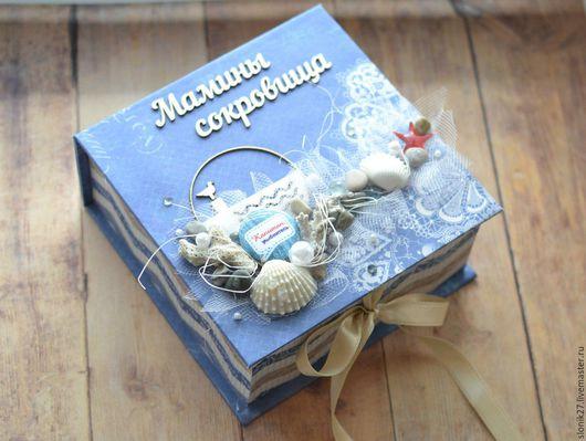 Персональные подарки ручной работы. Ярмарка Мастеров - ручная работа. Купить Мамины сокровища для маленького морячка. Handmade. Тёмно-синий