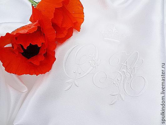 Атласный мешочек для белья  с вышивкой монограммы от А до Я `Шпулькин дом` мастерская вышивки