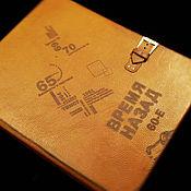 """Канцелярские товары ручной работы. Ярмарка Мастеров - ручная работа Книга """"Время назад 60е"""" Книга ностальгия по советским временам. Handmade."""