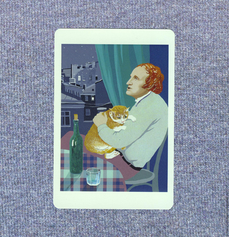 Открытка с тостом бродский, красивые открытки