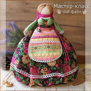 """Куклы и игрушки ручной работы. Ярмарка Мастеров - ручная работа Мастер-класс по созданию куклы """"Купчиха на чайник"""". Handmade."""