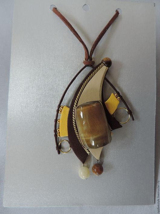 Кулоны, подвески ручной работы. Ярмарка Мастеров - ручная работа. Купить украшение из кожи кулон с камнем тигровый глаз Ветер. Handmade.
