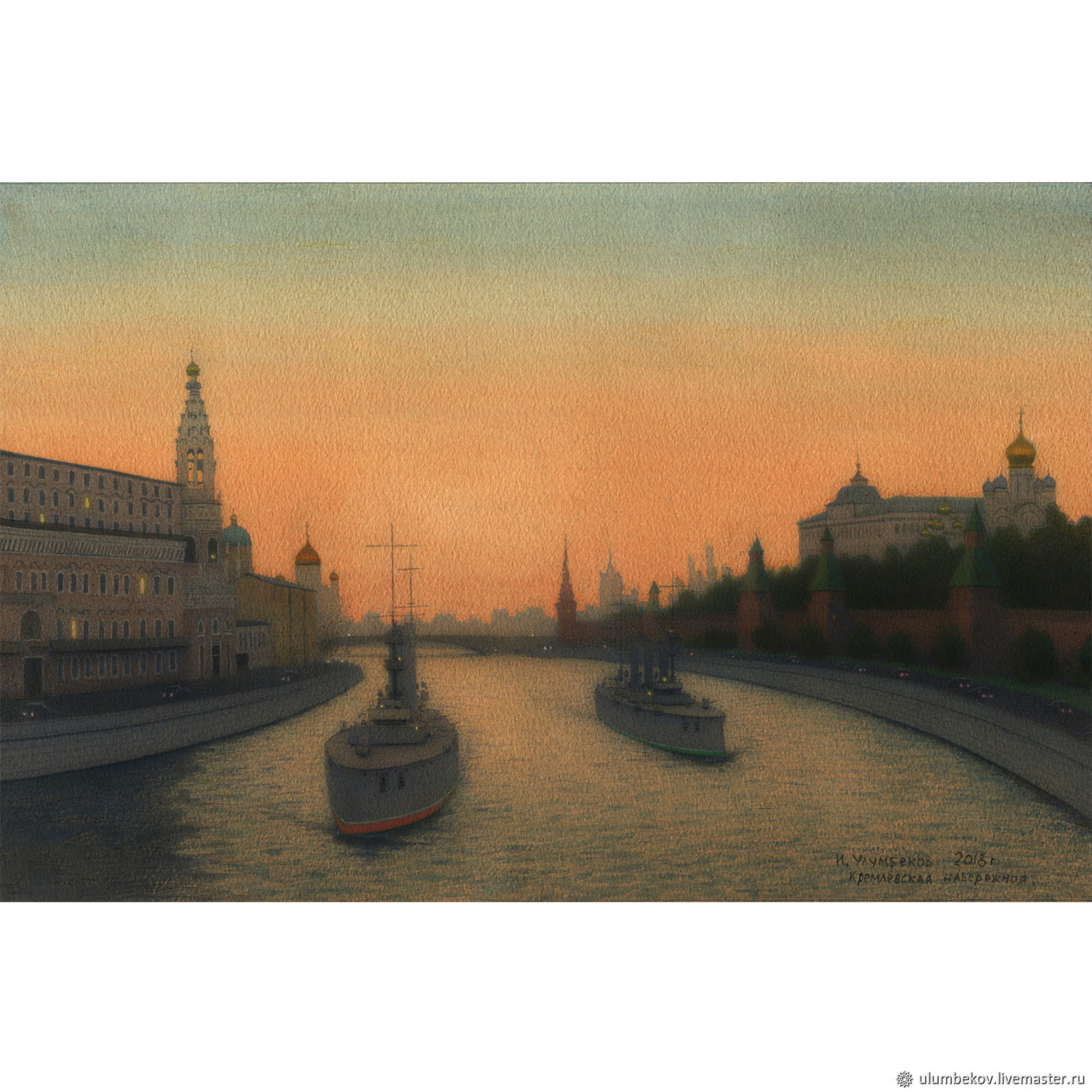 To purchase a painting of the Kremlin embankment. Two thousand eighteen, Pictures, Moscow,  Фото №1