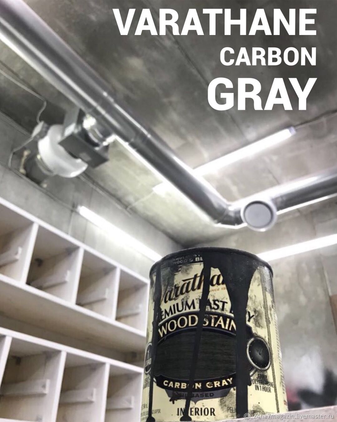 Varathane Premium Wood Stain Carbon Gray купить в