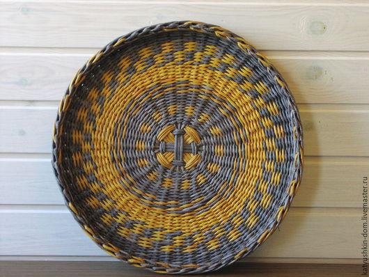 Экстерьер и дача ручной работы. Ярмарка Мастеров - ручная работа. Купить Плетеная тарелка Солнце вышло из-за туч. Handmade.