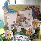 """Открытки ручной работы. Ярмарка Мастеров - ручная работа открытка """"С днем рождения"""". Handmade."""