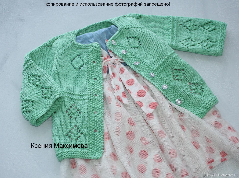 Chaqueta para niña atenas, Ropa para chicas manualidades, Vladimir, Фото №1