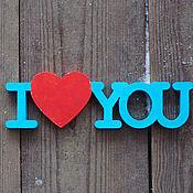 """Для дома и интерьера ручной работы. Ярмарка Мастеров - ручная работа """"i love you"""" интерьерные слова. Handmade."""