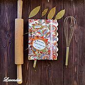 Подарки к праздникам ручной работы. Ярмарка Мастеров - ручная работа Кулинарная книга. Handmade.