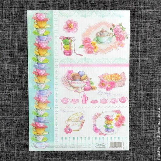 ДК-1002614. Карта для декупажа `Сладкое чаепитие`.
