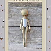 Куклы и игрушки ручной работы. Ярмарка Мастеров - ручная работа Выкройка и мк куклы. Handmade.