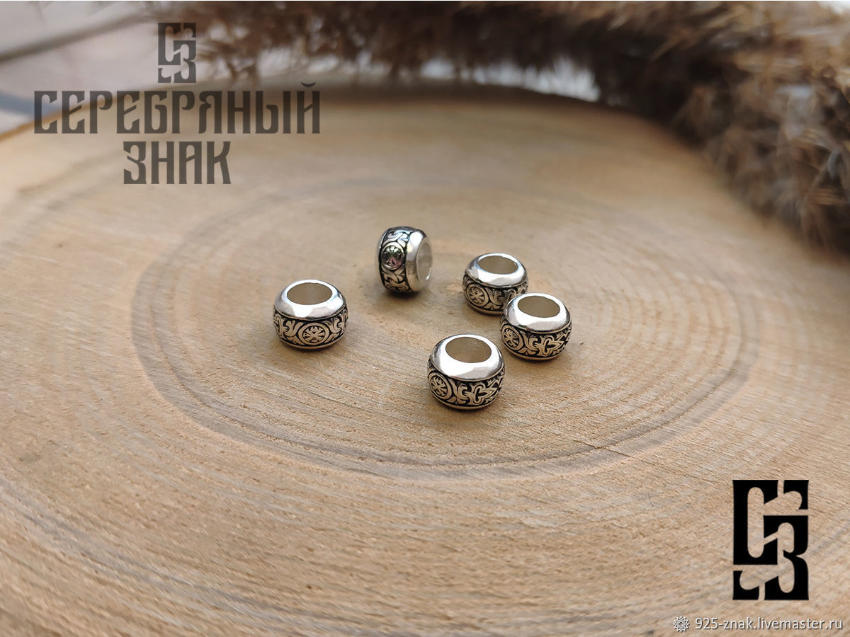 Bead with the sign of Chrysanthemum. Slavic Silver 925 art.One million eighty four thousand three hu, Beads2, St. Petersburg,  Фото №1