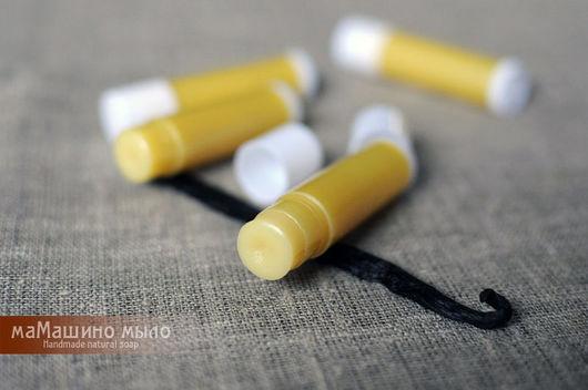 Натуральный бальзам для губ, Французская ваниль, ванильный бальзам, маМашино мыло, гигиеническая помада, против обветривания губ, защитный бальзам для губ, ваниль