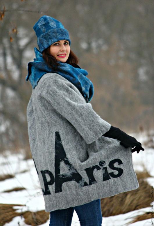 """Верхняя одежда ручной работы. Ярмарка Мастеров - ручная работа. Купить Авторское пальто-кокон """"Любовь в Париже"""".. Handmade. Серый"""