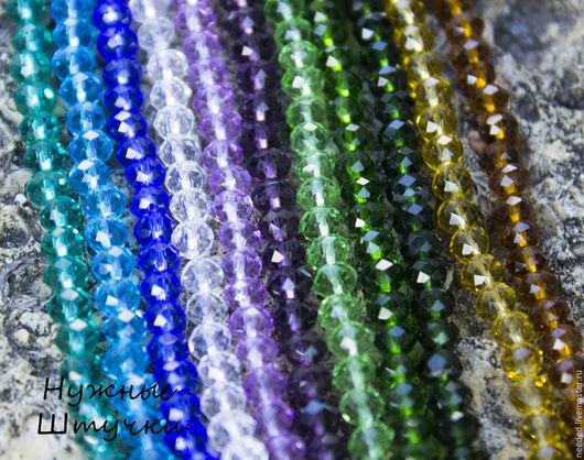 Для украшений ручной работы. Ярмарка Мастеров - ручная работа. Купить Бусины- кристаллы рондель прозрачные 4 мм. Handmade.