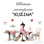 """KUZINA"" (kuzina-samara) - Ярмарка Мастеров - ручная работа, handmade"