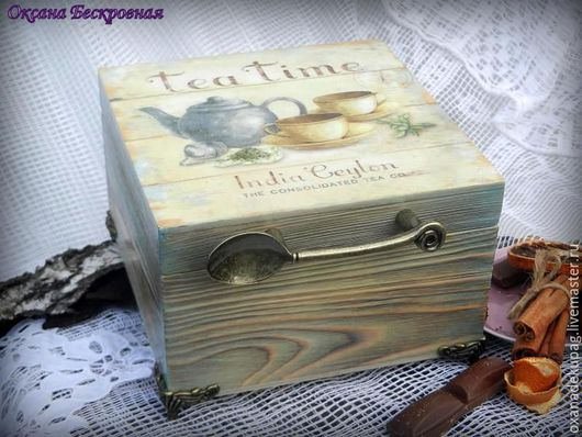 """Кухня ручной работы. Ярмарка Мастеров - ручная работа. Купить Чайная шкатулка """"Время пить чай"""". Handmade. Чайная шкатулка"""