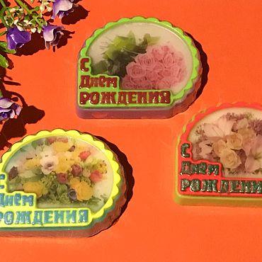 Сувениры и подарки ручной работы. Ярмарка Мастеров - ручная работа С днём рождения. Handmade.