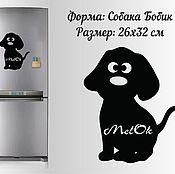 """Дизайн и реклама ручной работы. Ярмарка Мастеров - ручная работа Магнитно-грифельная доска на холодильник """"Собака Бобик"""". Handmade."""