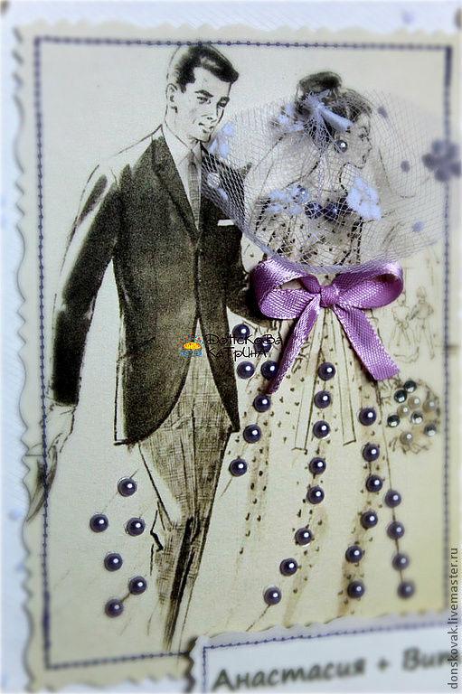 Свадебные аксессуары ручной работы. Ярмарка Мастеров - ручная работа. Купить Большая свадебная ретро открытка-конверт. Handmade. Сиреневый