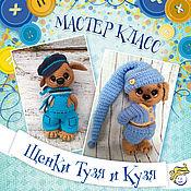 Материалы для творчества handmade. Livemaster - original item Master class. Puppies Tosa and Kuzma. Dog hook. Handmade.