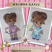 Материалы для творчества handmade. Livemaster - original item Master class doll, Polinochka (EN ENG). Handmade.