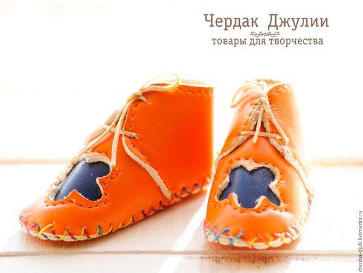 Куклы и игрушки ручной работы. Ярмарка Мастеров - ручная работа. Купить Обувь для кукол. Ботиночки на шнурках 7 см.. Handmade.