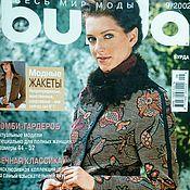 Выкройки для шитья ручной работы. Ярмарка Мастеров - ручная работа Журнал Burda Moden № 9/2002. Handmade.