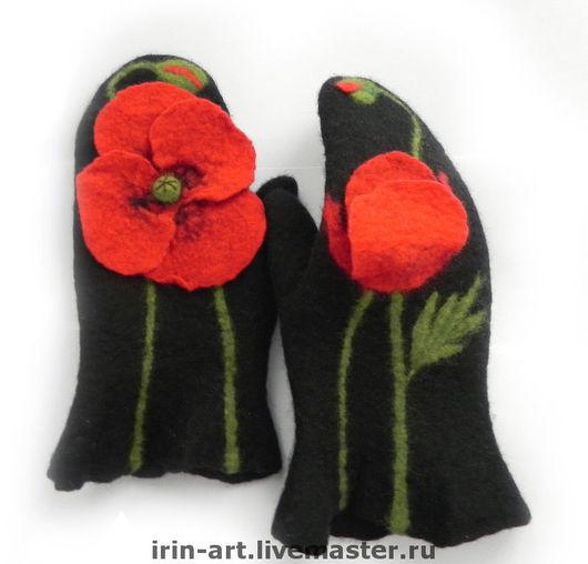 Варежки, митенки, перчатки ручной работы. Ярмарка Мастеров - ручная работа. Купить валяные варежки МАКИ (на черном). Handmade.