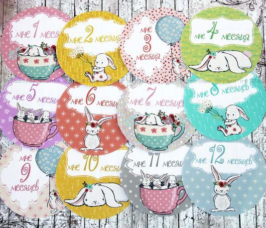 Подарки для новорожденных, ручной работы. Ярмарка Мастеров - ручная работа. Купить Набор наклеек для фотосессии новорождённых ЗАЙКА. Handmade. Комбинированный