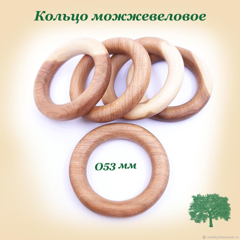 Можжевеловые колечки 53мм – купить на Ярмарке Мастеров – LJ9V4RU   Бусины, Москва