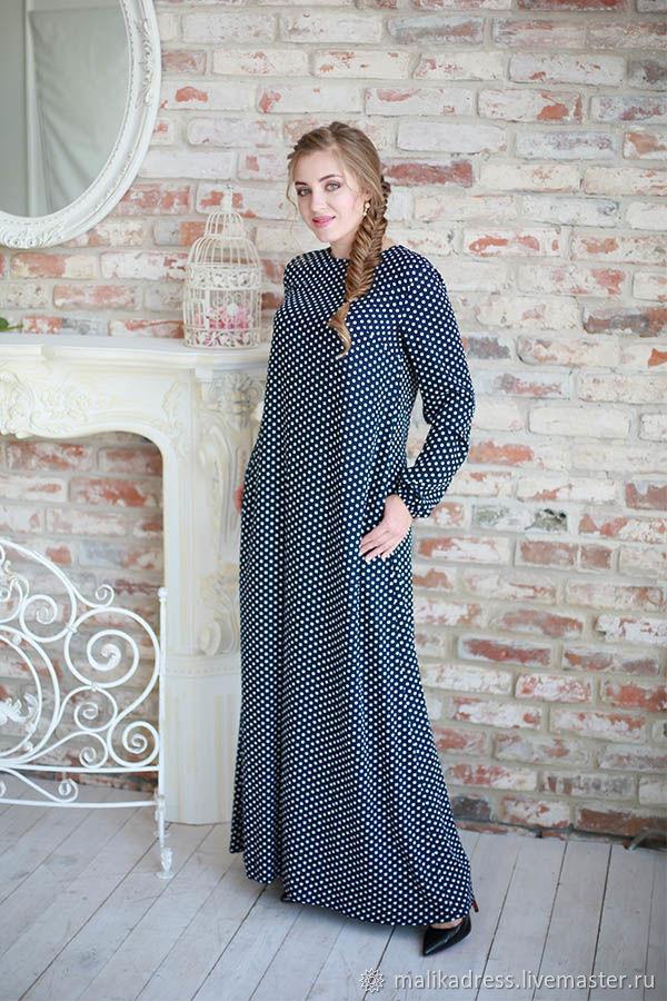Православное Платье Купить В Москве Недорого