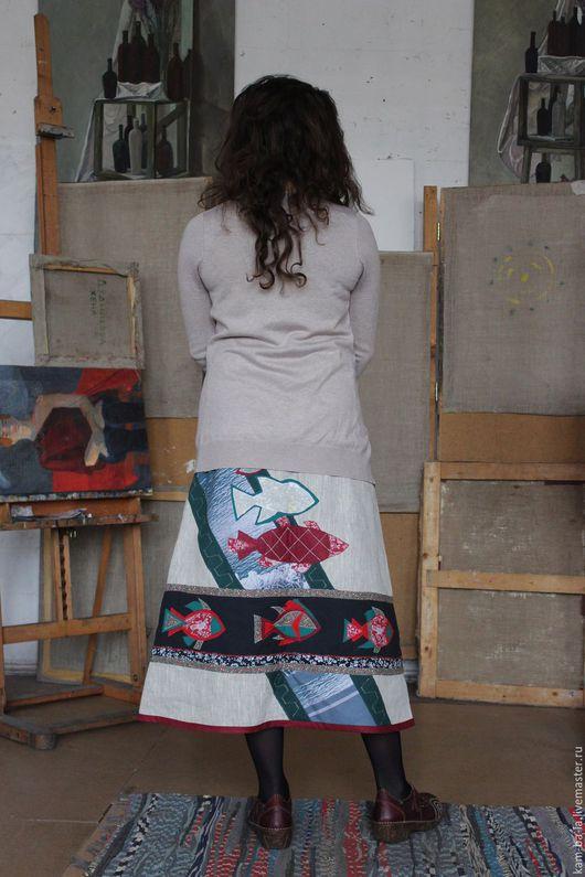 Авторская юбка `Сонные рыбы`. Ручная работа.  Выполнена с использованием лоскутной техники и аппликации из натуральных тканей.