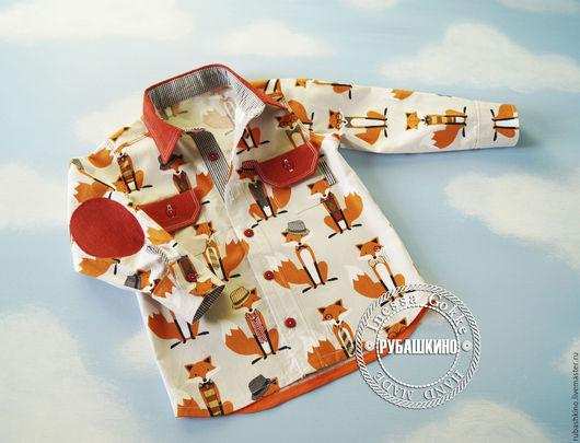 """Одежда для мальчиков, ручной работы. Ярмарка Мастеров - ручная работа. Купить Рубашка """"Рыжий лис"""". Handmade. Рыжий, сорочка для мальчика"""