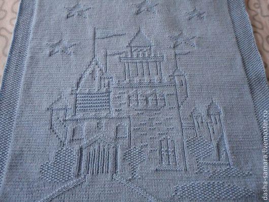 Пледы и одеяла ручной работы. Ярмарка Мастеров - ручная работа. Купить Детский плед Рыцарский замок. Handmade. Голубой