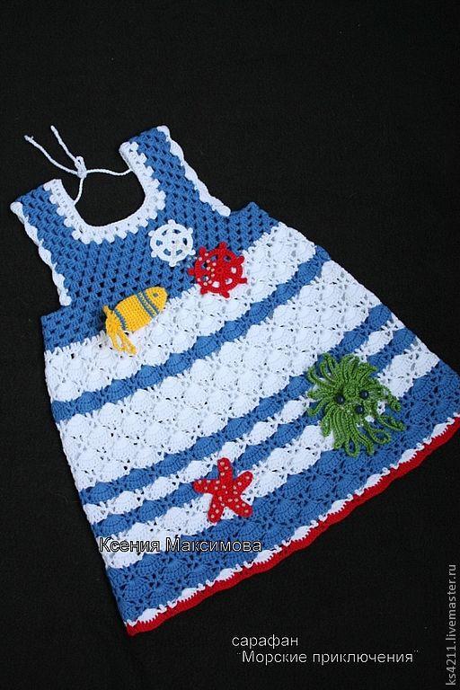 Одежда для девочек, ручной работы. Ярмарка Мастеров - ручная работа. Купить сарафан для девочки № 203. Handmade. Белый