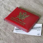 Канцелярские товары handmade. Livemaster - original item Cover of the FSSP service certificate with a window for the badge. Handmade.
