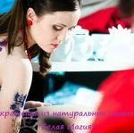 Анна Васильева(Устюжанина) (ust20) - Ярмарка Мастеров - ручная работа, handmade