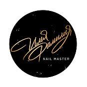 Духи ручной работы. Ярмарка Мастеров - ручная работа Рукописный логотип для мастера маникюра и не только. Handmade.