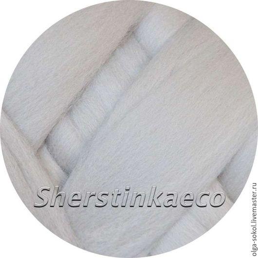 Купить шерсть для валяния Меринос 18 мкм Облако (Cloud), фабрика DHG Италия Итальянский меринос