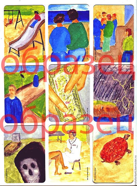 Фото и видео услуги ручной работы. Ярмарка Мастеров - ручная работа. Купить Скачать метафорические карты Анима Реки Morena. Handmade.