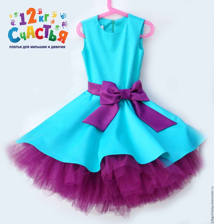 Работа платья для девочек