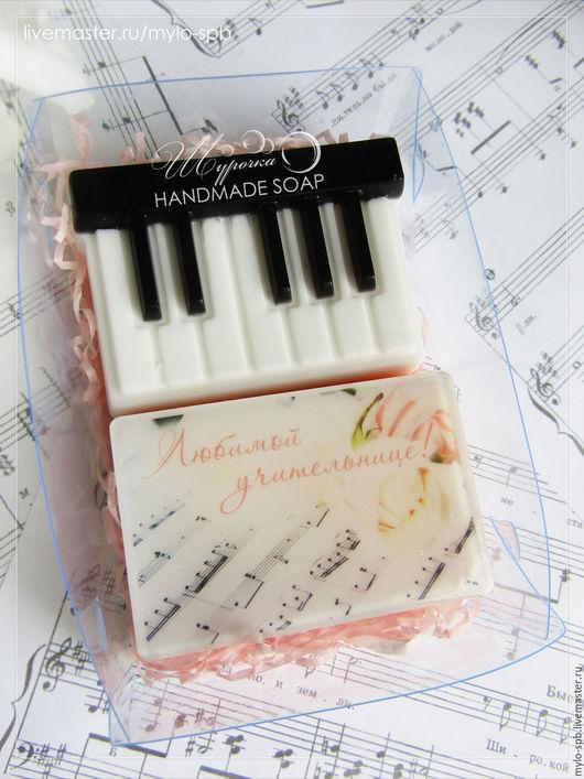 """Подарочные наборы косметики ручной работы. Ярмарка Мастеров - ручная работа. Купить №2 Подарочный набор """"Любимой учительнице музыки"""", мыло ручной работы. Handmade."""